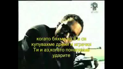 Puff Daddy - I'll Be Missing You превод