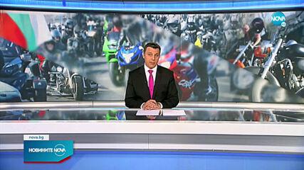 Новините на NOVA (10.04.2021 - обедна емисия)