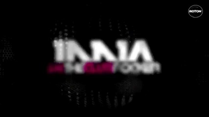 Inna - Club Rocker ( + Превод ) ( Високо Качество )