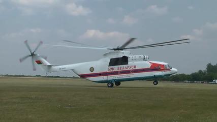Най- големия хеликоптер в света- Ми-26