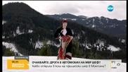 Българка изпълнява танц на Бионсе в национална носия