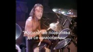 Metallica - Holier Than Thou(превод)