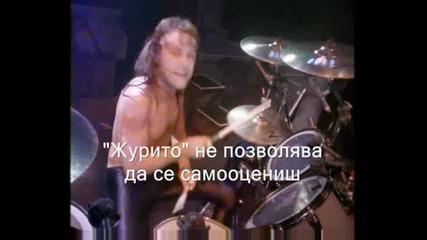 Metallica - Holier Than Thou(превод)