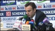 Бербатов пресконференция 13.05.2010 4/4