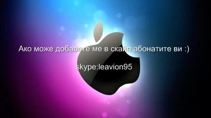 New * Яка музичка + скайп име :) H D