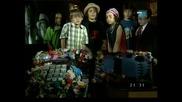 Групата на Братя Уолф - Сезон 1 Епизод 2 - Бг Аудио