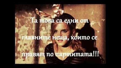 Cry...love...die ** 1 - ви Епизод /... Start ... /