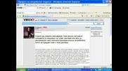 Юзерите В Vbox7.com с Над 1000 Качени