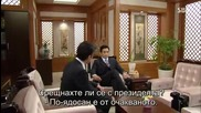 Бг субс! Endless Love / Безумна любов (2014) Епизод 34 Част 1/2