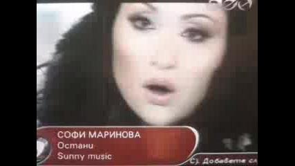 Кражбата на Софи Маринова /