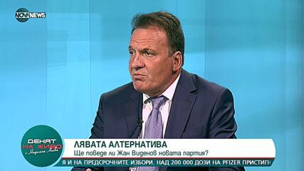"""Иван Атанасов: Аз съм лицето на """"Лява алтернатива"""", Жан Виденов е до мен в този проект"""