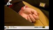 21.03. Класиката запек, Господари на ефира
