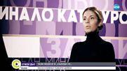 """В аванс от """"Събуди се"""": Певицата Дивна за най-трудните дни в живота си"""
