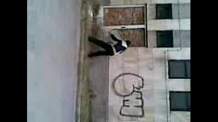 Опит за къртене на врата (част 1)