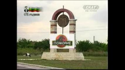 Бой и рекет по Черноморието със съдействието на ченгетата,  18.07.2009 (част 2)