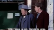 Ярост на разсъмване ( 1955 )