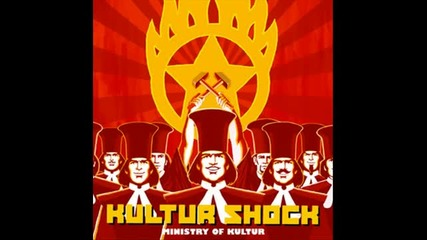 Kultur Shock - House of labor