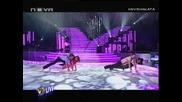 Vip Dance - Отбора На Райна И Фахрадин * Бродуей*