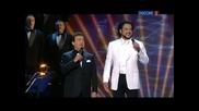 Филип Киркоров и Йосиф Кобзон-моя България