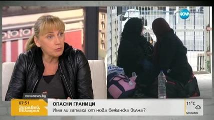 Йончева: България може да стане буферна зона за бежанците