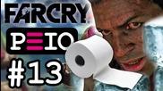 Peio цъка Far Cry 4 (#13) — Ледена диария!