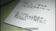 Death Note - Епизод 4 - Bg Sub