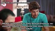Спешно се търси любов - еп.14/2 (rus subs - Acil aşk aranıyor 2015)