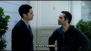 Забравени досиета сезон 4 епизод 7