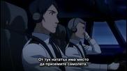 [ Bg Sub ] Asura Cryin Епизод 13 - Final