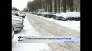 Тежки снеговалежи парализираха Полша