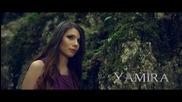 Премиера! 2015 | Yamira feat. Mattyas - Waterfalls ( Официално Видео ) + Превод