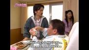 Бг субс! It Started with a Kiss / Закачливи целувки (2006) Епизод 25 Част 1/3