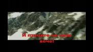 Без Теб...pамщайн + Превод