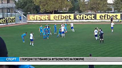 Спорт Канал 0 - 05.10.2019 г.