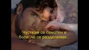 Giannis Ploutarxos - Den Iparho Pia - Вече Не Съществувам
