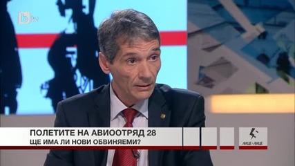 Венцислав Лаков - Лице в лице - Ще има ли нови обвиняеми за полетите на Авиоотряд 28. 15.04.2014г.