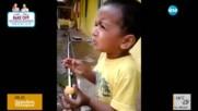 Какво е изражението на дете, ядящо кисел плод?