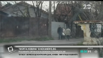 """В """"Моята новина"""": Защо Паисий Хилендарски не е светия на двулевка?"""