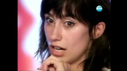 X Factor Bulgaria Момиче разби журито с гласа си Стела Петрова - Price Tag 16.09.11