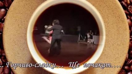 На кафе...