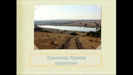 Иво Барев - Димитър конче стягаше