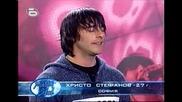 Music Idol 2 - Христо Стефанов