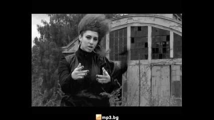 Нора И Графа - Имено Ти