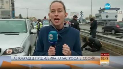 Задържаха автокрадец след гонка в София