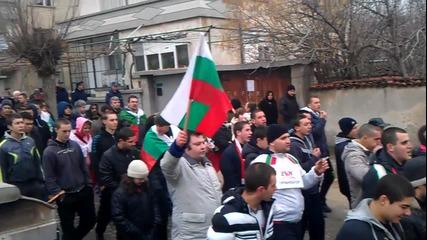 Национален протест - Карлово
