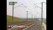 Най - Бързия Влак На Света - 574, 8 Km/h
