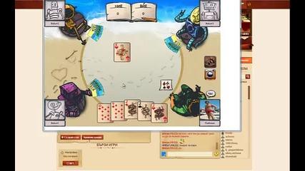 онлайн игри - белот, скрабъл, покер и др.