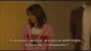 [бг субс] Love Shuffle - епизод 1 - 3/3