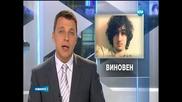 Царнаев е виновен за атаките в Бостън - чака го смъртна присъда