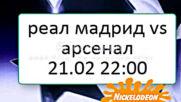 Рекламен блок по nickelodeon 17.02.2006